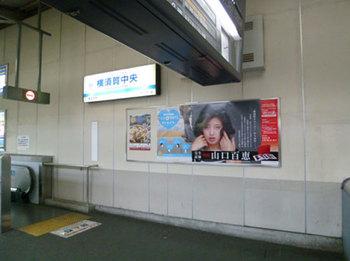 横須賀駅4.jpg